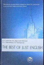 решебник just english английский для юристов онлайн